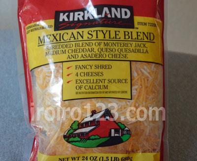 コストコ メキシカンチーズ