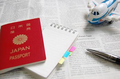 イケメン外国人と出会う確実で簡単な3つの方法