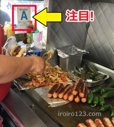ロサンゼルス メキシコ風のホットドッグ 衛生上のサイン