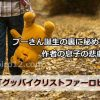 https://iroiro123.com/movie-goodbye-christopher-robin-review/